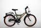 "Fahrrad 20""Kn-Al-ATB R30 3NX U BANANA Hunter-green"