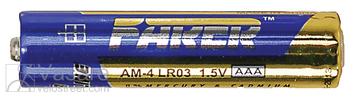 Galvaninis elementas AAA UM4 LR3