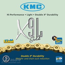 Chain KMC X-9, 27sp. 116 links 269g. 1/2 x 11/128