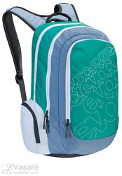 EVOC BACKPACK PARK // Green/Stone