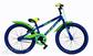 Bicycle 20 Drag RUSH blue/green