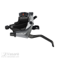 Gear brake shifter Shimano Alivio ST-M4000 Black 3sp.