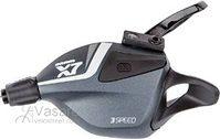 SRAM priekinių  pavarų rankenėlė X-7 Trigger 3pav. Storm Grey ZeroLoss