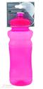 Gertuvė plastmasinė rausva permatoma 700 ml.