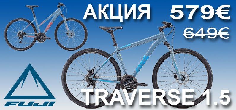 Traverse15r